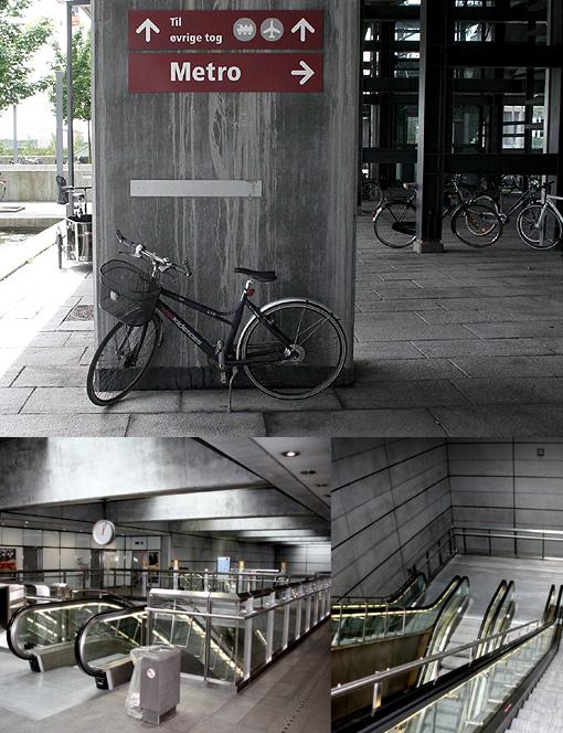 Метрополитен Копенгагена